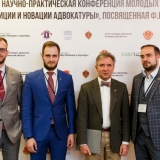 2018-05-25 15-40-11_Oleg Tatarkin