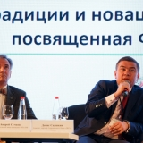 2018-05-25 15-59-33_Oleg Tatarkin