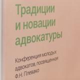 20190424-001-Young-lawyers-Starodubtseva