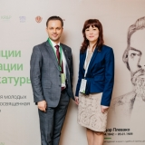 20190424-002-Young-lawyers-Starodubtseva