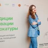 20190424-003-Young-lawyers-Starodubtseva