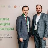 20190424-004-Young-lawyers-Starodubtseva