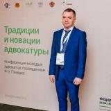 20190424-005-Young-lawyers-Starodubtseva