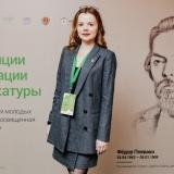 20190424-007-Young-lawyers-Starodubtseva