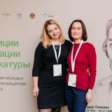 20190424-008-Young-lawyers-Starodubtseva