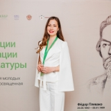 20190424-009-Young-lawyers-Starodubtseva