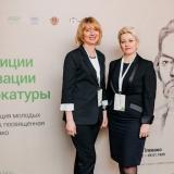 20190424-011-Young-lawyers-Starodubtseva