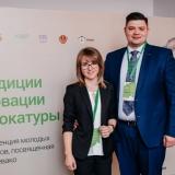 20190424-012-Young-lawyers-Starodubtseva