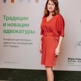 20190424-014-Young-lawyers-Starodubtseva