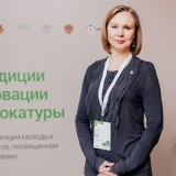 20190424-016-Young-lawyers-Starodubtseva