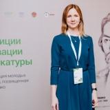 20190424-018-Young-lawyers-Starodubtseva