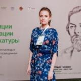 20190424-019-Young-lawyers-Starodubtseva