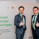 20190424-020-Young-lawyers-Starodubtseva