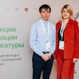 20190424-021-Young-lawyers-Starodubtseva