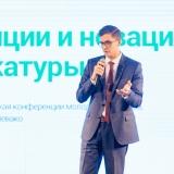20190424-115-Young-lawyers-Starodubtseva