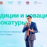 20190424-118-Young-lawyers-Starodubtseva