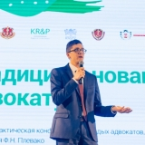 20190424-122-Young-lawyers-Starodubtseva