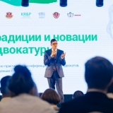 20190424-123-Young-lawyers-Starodubtseva