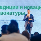 20190424-124-Young-lawyers-Starodubtseva