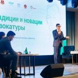 20190424-126-Young-lawyers-Starodubtseva