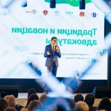 20190424-129-Young-lawyers-Starodubtseva