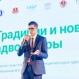 20190424-143-Young-lawyers-Starodubtseva