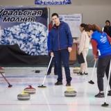 2021-04-22-Curling-098