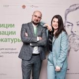 2021-04-23-younglawyers-forum-266