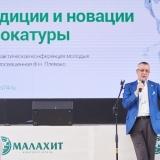 2021-04-23-younglawyers-forum-304
