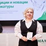 2021-04-23-younglawyers-forum-327