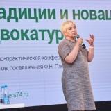 2021-04-23-younglawyers-forum-349