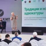 2021-04-23-younglawyers-forum-350