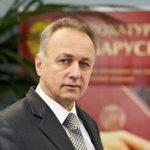 Чайчиц Виктор Иванович